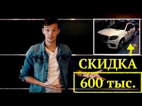 5 СПОСОБОВ, как купить новый автомобиль ДЕШЕВЛЕ.