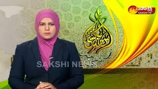 Sakshi Urdu News - 17th July 2018 - Watch Exclusive