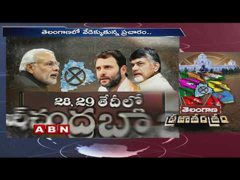 PM Modi to Participate BJP Polls Campaign in Telangana Today | ABN Telugu