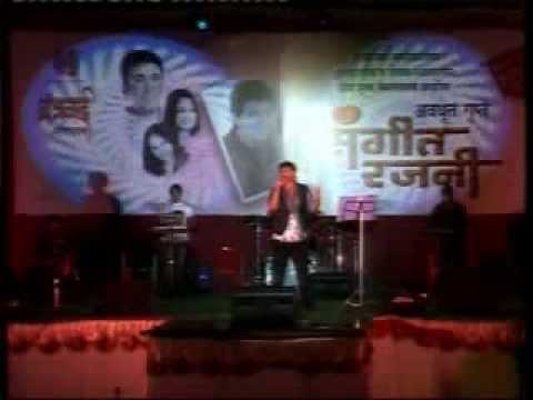 Sakhe Ga Sajane ye na live by Avdhoot Gupte