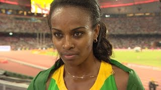 IAAF:  Interview - Genzebe Dibaba ETH 1500m Final Gold Winner At Beijing - በ2007  የቤጂንጉ የ1500ሜ ሩጫ ውድ