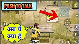 What is Push to talk option | Zombies Mode | PUBG Gameplay 2019 |