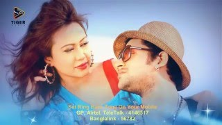 Heart Beat - Yasin & Mariya | Zero Theke Top Hero (2014) | Jef | Bipasha