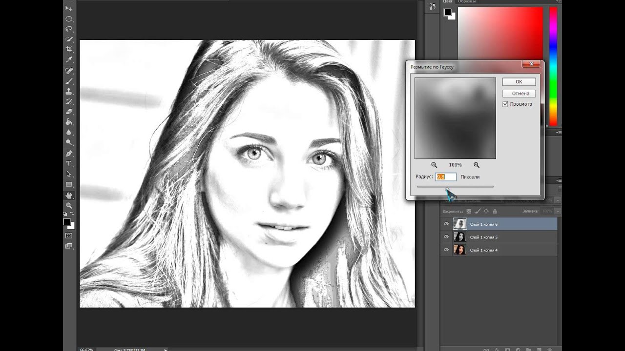 Как из фотографии сделать рисунок