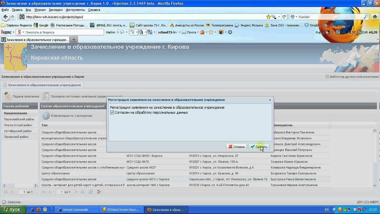 Как подать заявление о закрытии ип в электронном виде - 07761