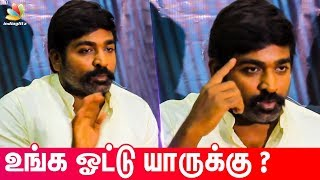 Who Will You Vote ? : Vijay Sethupathi's Angry Reply to Press Question | Tamil Nadu Election 2019