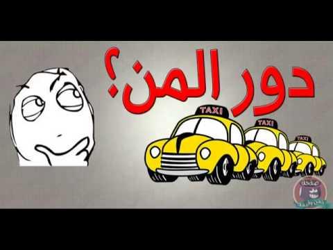 العراقي من يترجم اغنية Ameno