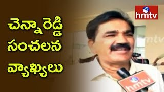 Archaeology Ex-Chief Chenna Reddy Face To Face With hmtv on Tirumala Jewels  hmtv