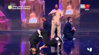 Arabs Got Talent - Entourage - النصف نهائيات