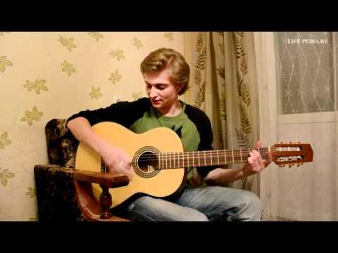 Первые уроки на гитаре - видео