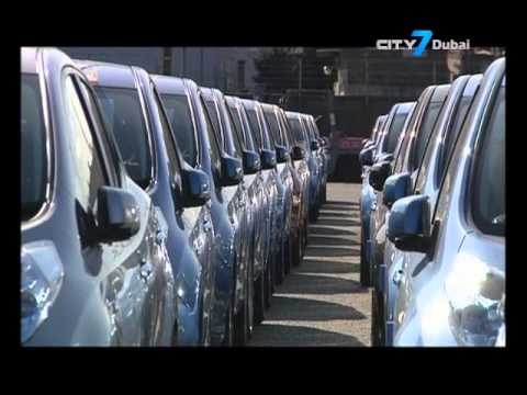 City7 TV - 7 National News - 14 May 2015 - UAE Business News