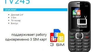 Explay TV245 обзор
