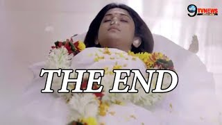 BEYHAD LAST EPISODE: इस तरह होगा माया का THE END, शो हुआ OFF AIR | Maya The End | Upcoming Track