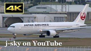 download lagu 4k Okinawa Naha Airport In The Morning / 早朝の那覇空港 gratis