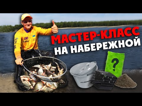 конкретная рыбалка