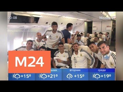 В Москве встретили сборную Португалии - Москва 24