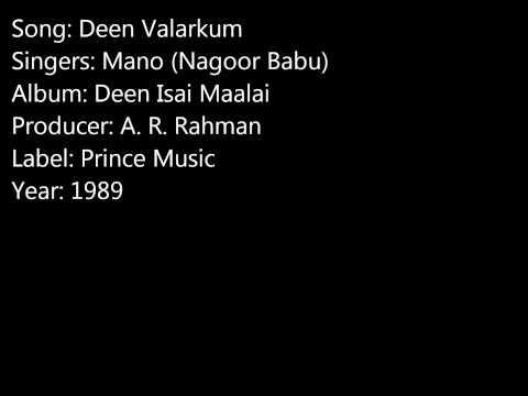 Deen Valarkum - A. R. Rahman - Deen Isai Maalai - Mano - Nagoor Babu video