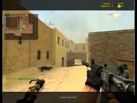 Игры на вынос - Counter Strike Source