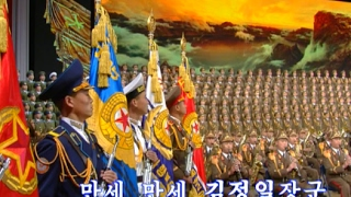 Song of General Kim Jong Il - KCTV Official Video 2017