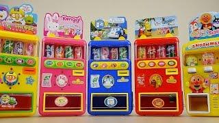 Poli Vending Machine & Baby Doll drink vending machines play