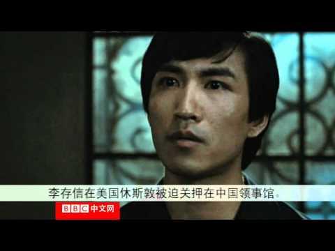 BBC中文網視頻:《毛的最後舞者》影評