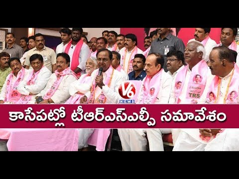 CM KCR To Hold TRSLP Meeting Today At Telangana Bhavan | Hyderabad | V6 News