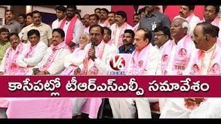 CM KCR To Hold TRSLP Meeting Today At Telangana Bhavan | Hyderabad