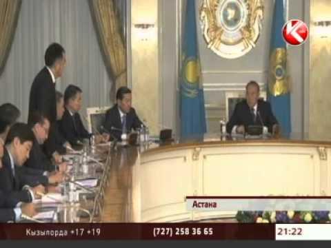 Нурсултан Назарбаев рассказал о том, как чиновники воруют миллиарды