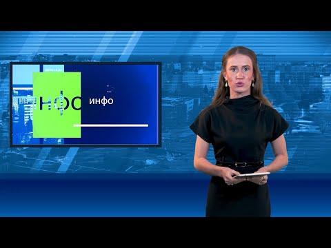 Десна-ТВ: День за днем от 15.11.2019