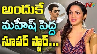 It is Dream Launch For Me in Tollywood: Kiara Advani || Bharat Ane Nenu || Ntv Exclusive