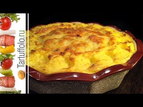Потрясающее и неожиданное горячее блюдо к празднику и не только!