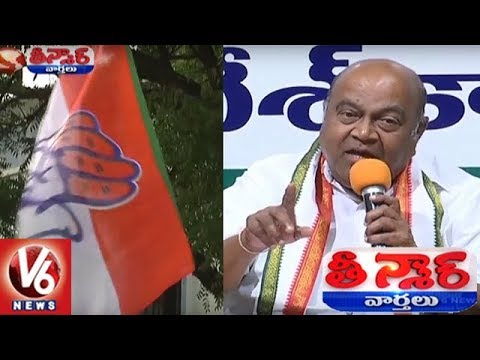 Nagam Janardhan Reddy Tongue Slip Over Congress Party | Teenmaar News