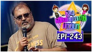 Odi Vilayadu Pappa - 5 | Epi 243 | Best Performer - Sandeep Kumar | 04/09/2017 | Kalaignar TV