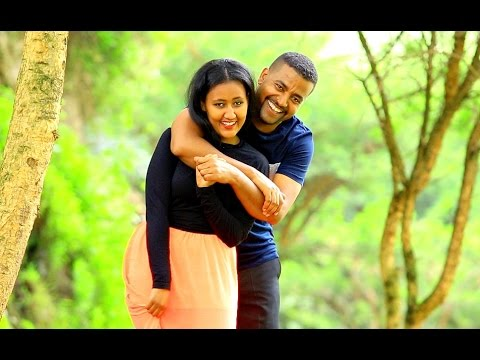 Yosef Mersha - Wey Libe | ወይ ልቤ - New Ethiopian Music 2017 (Official Video)