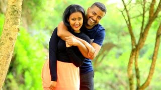 Yosef Mersha - Wey Libe (Ethiopian Music Video)