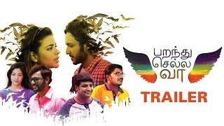 Parandhu Sella Vaa (2016) Official Trailer #1 | New Tamil Movie | Luthfudeen, Aishwarya Rajesh