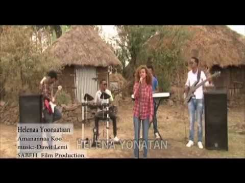 New Oromo Gospel Song Helena Yonatan 2014 video