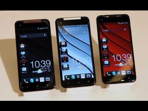 HTC X920e Butterfly Clone? STAR X920 Butterfly hands on