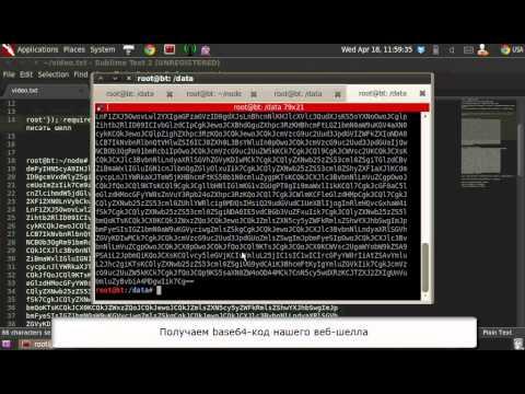 Серверный JS - инъекции на любой вкус