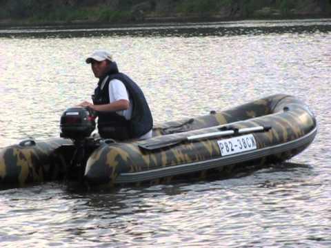 саргус 320 лодку купить
