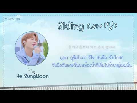 Download KARAOKE/THAISUB Ha Sung Woon 하성운 - Riding 라이딩 Feat. Gaeko Mp4 baru