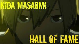 [Durarara] Kida Masaomi - Hall of Fame AMV