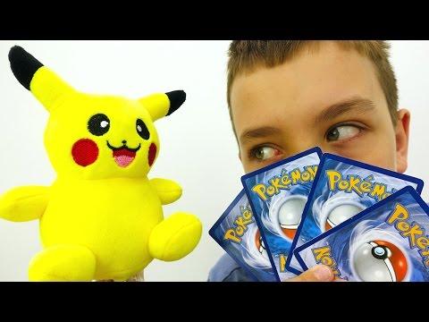 ИгроБой Глеб открывает карты покемонов. Видео с игрушками