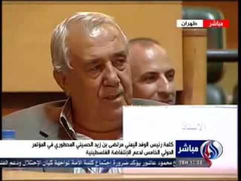 كلمة شهيد المنبر في مؤتمر دعم الإنتفاضة الفلسطينية