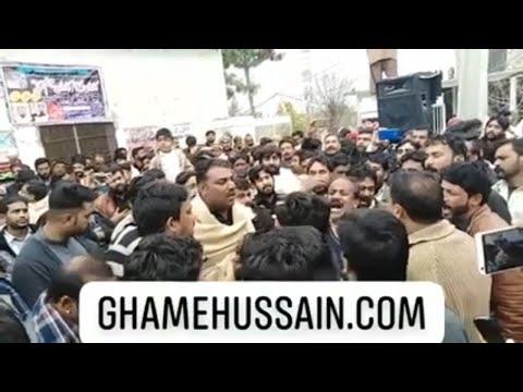 Shaam di Qaid Nibha || Chakwal paty Ustad Ghulam Ali group || New Noha