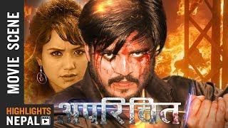 ज्वाई जेठान बीच मनमुटाव - Nepali Movie APARICHIT 2074 Ft. Prajwol Giri, Sarika K.C, Dhurba Koirala