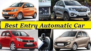 Best Automatic Car in 5 Lakh to 6 Lakh. Santro AMT, Tiago, Celerio, Kwid AMT Comparison Review