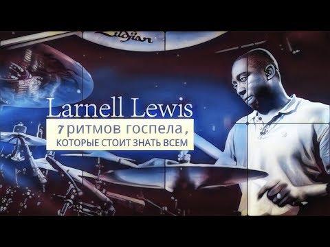 Drum Lessons (Drumeo) - 7 ритмов госпела, которые стоит знать всем. BKR