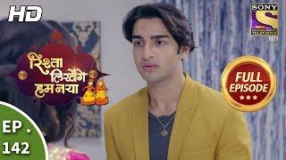 Rishta Likhenge Hum Naya - Ep 142 - Full Episode - 23rd May, 2018