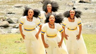 Yonas Abate - Melse Aregatina (Ethiopian Music)